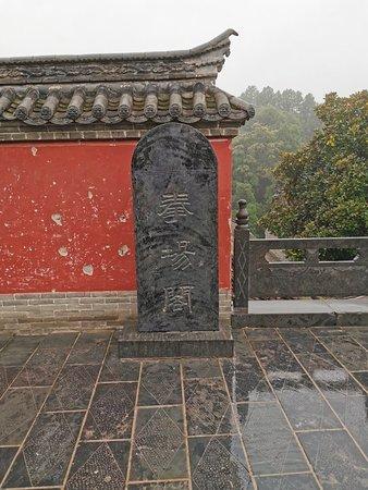 河南省汝州市: 风穴寺