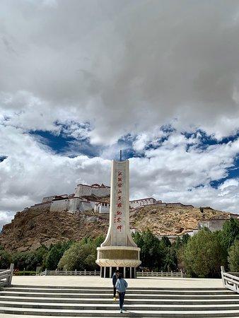 Gyangze County, Cina: 宗山