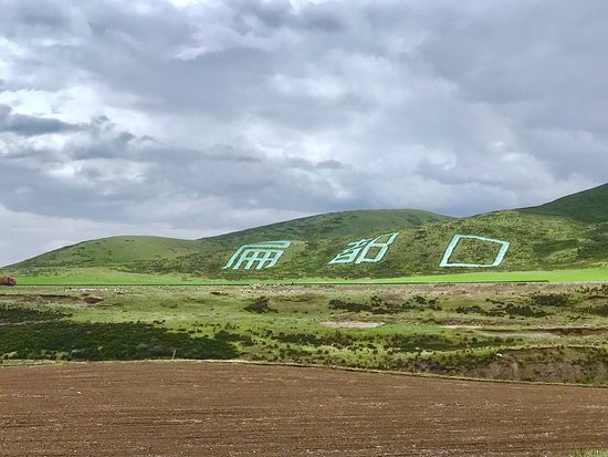 Qinghai, الصين: 祁连山脉沿途中的风景,其中的一个打卡点,扁都口。要是八月份左右,将会有一大片壮观的油菜花。此处的油菜花,非同寻常,油菜花将是几十公里的一整大片,壮观得很。雪山 湖泊 稻田 黄色油菜花,形成四个色调的。