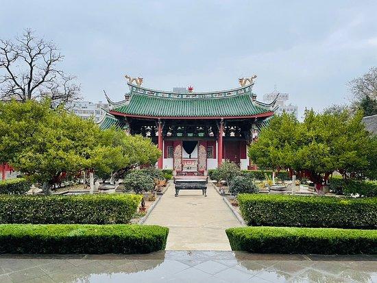 Hujian Guild Hall