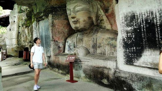 Bilder på The Dazu Rock Carvings – Bilder på Dazu County - Tripadvisor