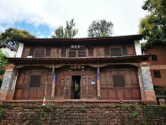 Yunlong County, China: 一个被美食藏匿的古镇,风景却能捕获游客步伐
