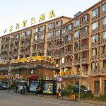Yongxing Holiday Hotel