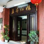 Wangfu Honglou Hotel