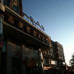 Saikang Hotel