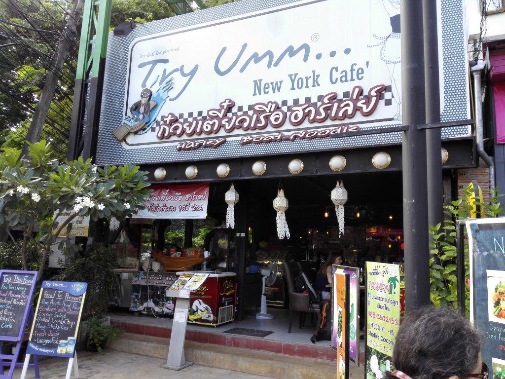 Try umm new york cafe chiang mai restaurant avis - Avis new york ...