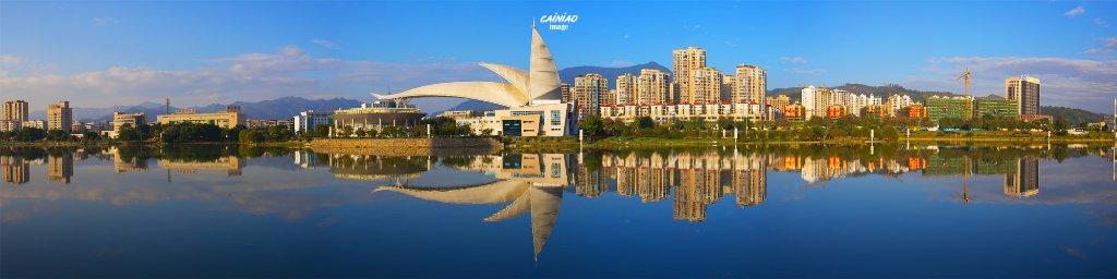 Wangjia Huxin Hotel