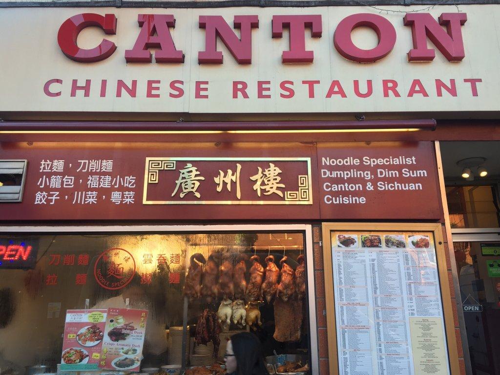 Chinese Restaurant Whitechapel