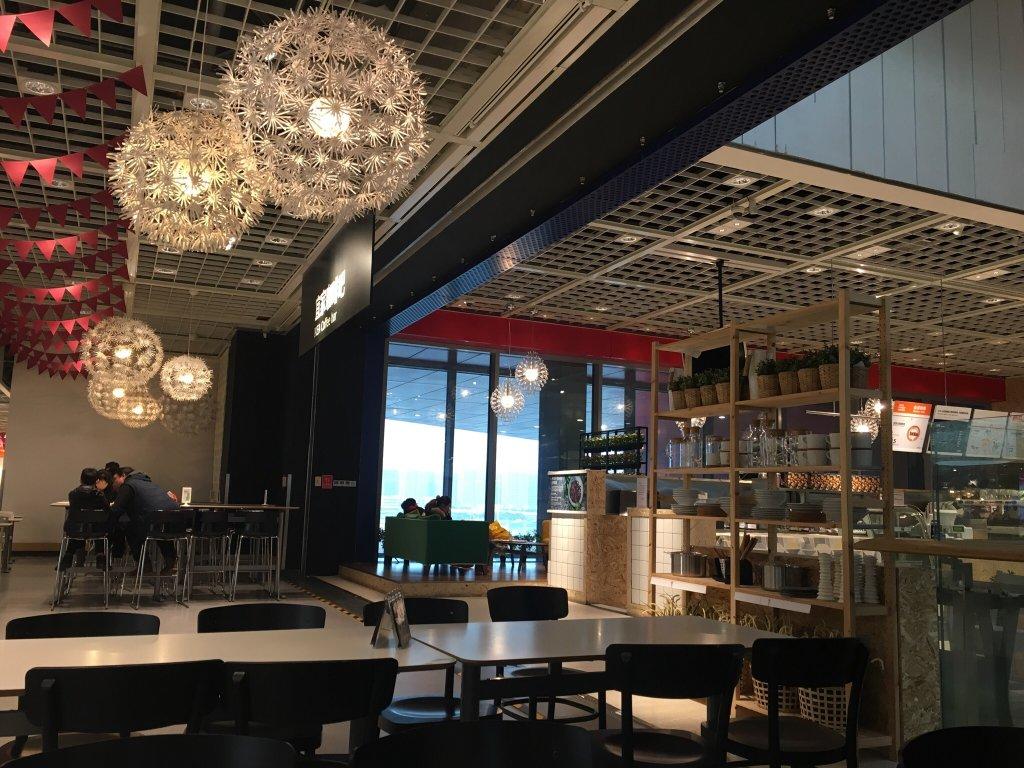 ikea restaurant wuhan avis restaurant et photos tripadvisor. Black Bedroom Furniture Sets. Home Design Ideas