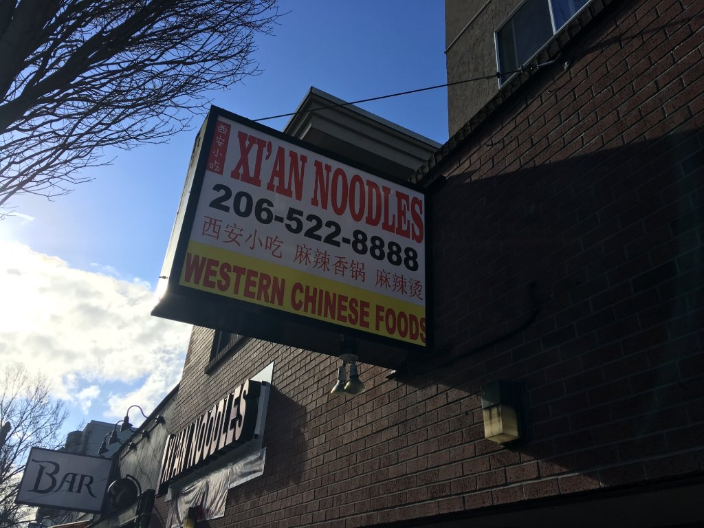 Good Chinese Restaurants In Seattle Wa