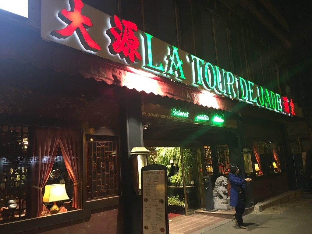 Meilleur Restaurant Asiatique Metz