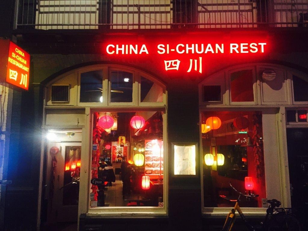 China Si Chuan Kitchen Amsterdam Red Light District De