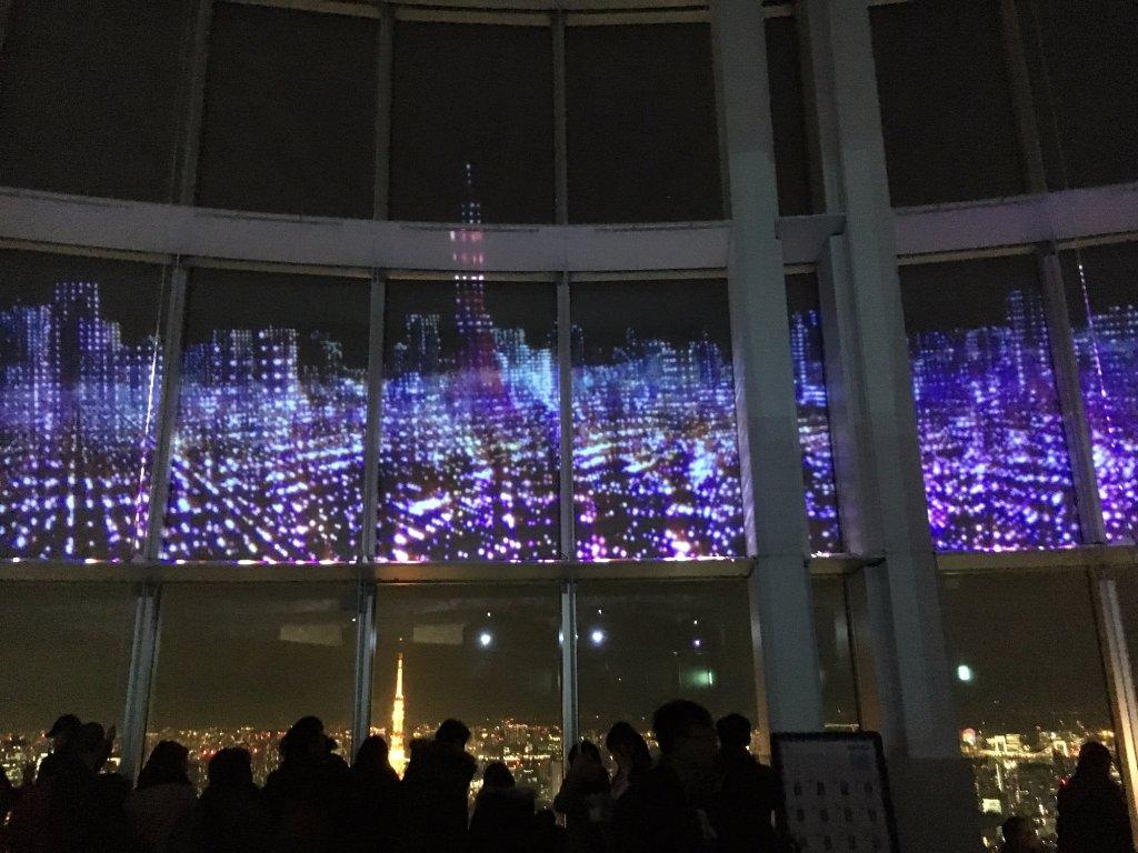 Mori Art Museum (Minato, Japán) - Értékelések - TripAdvisor