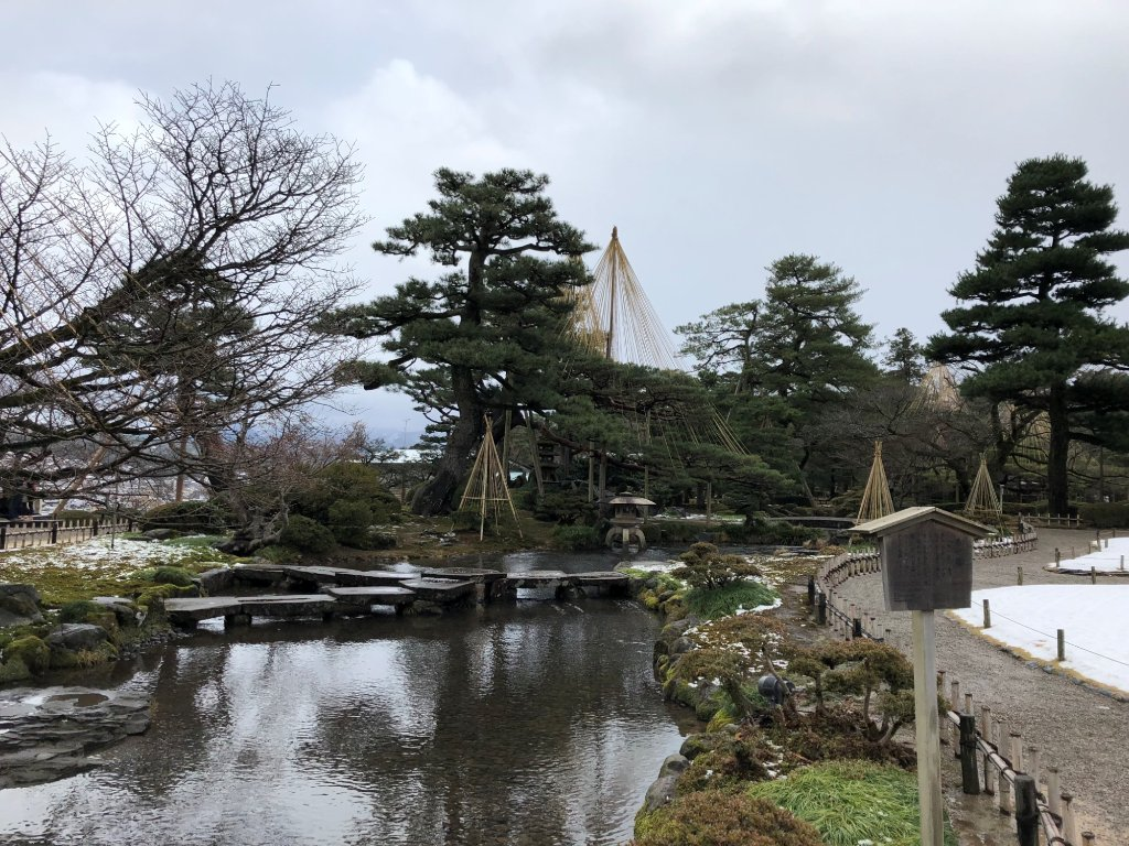 Jard n kenrokuen kanazawa lo que se debe saber antes for Villas de jardin seychelles tripadvisor