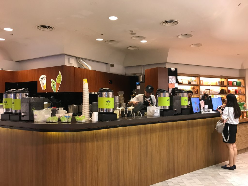 Eslite Bookstore Hong Kong 2018 All You Need To Know Before You Go With Photos Tripadvisor