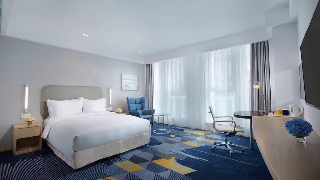 Holiday Inn Express Qingdao West Coast