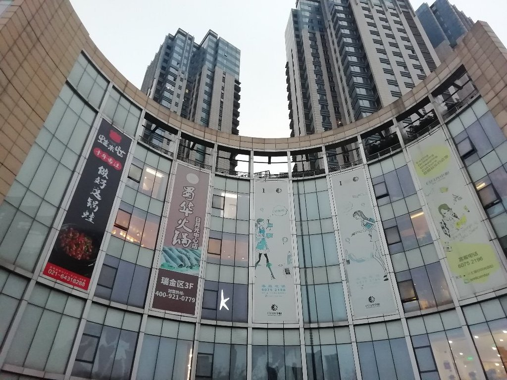 SML Center (Shanghai) - 2019 All You Need to Know BEFORE You