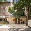 Kupu Kupu Jimbaran & Bamboo Spa by L'Occitane