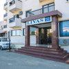 里瓦斯公寓飯店