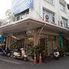 호텔 머메이드 방콕