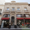 Hotel Patios De San Telmo