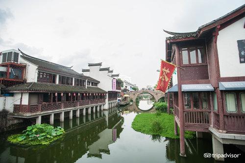 Gubei/Hongqiao/Minhang