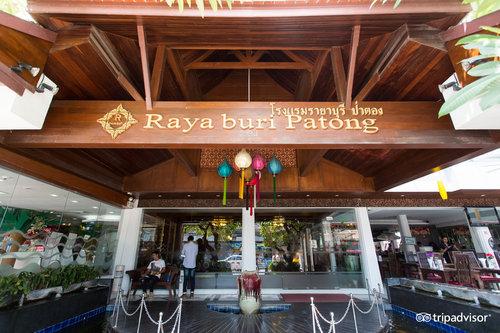 Rayaburi Hotel Patong