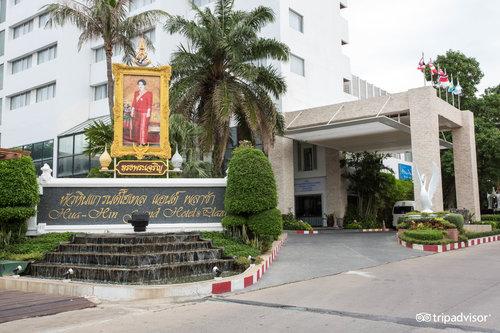 Huahin Grand Hotel & Plaza