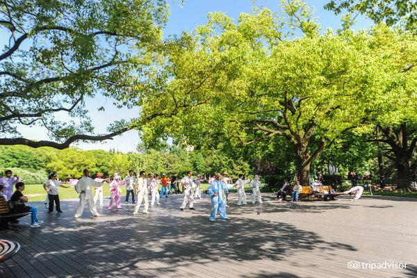 Parque Zhongshan