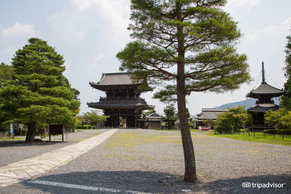 Western Kyoto