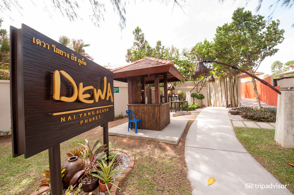 Dewa Phuket Resort Nai Yang Beach