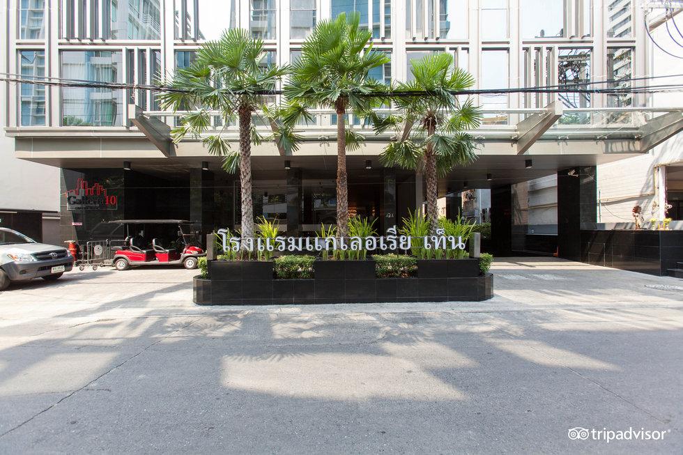 라마다 앙코르 방콕