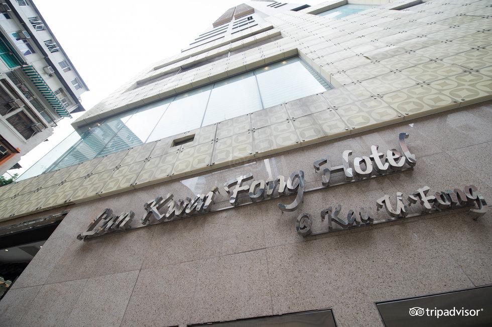 Lan Kwai Fong Hotel