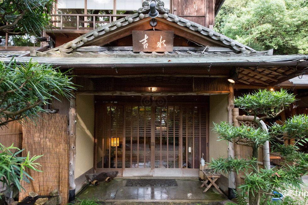 Kyoto Yoshimizu