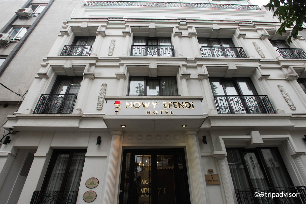 "Nowy Efendi Hotel ""Special Class"""