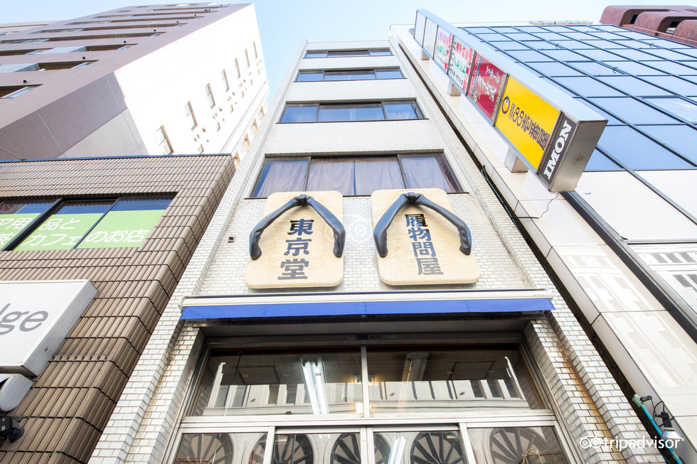 Dormy Inn Express Asakusa