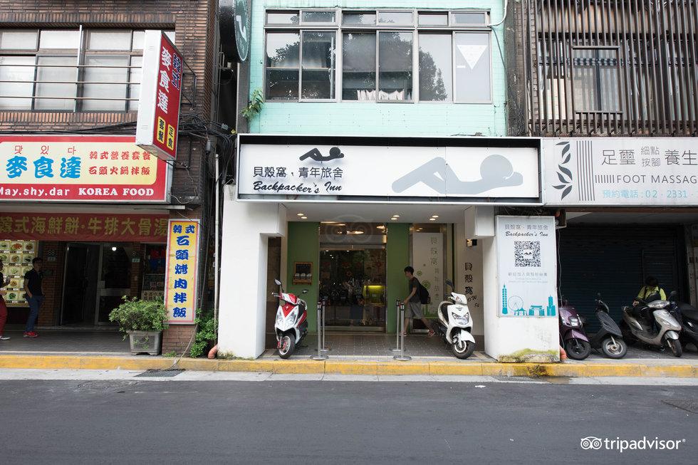 Backpackers Inn, Taipei