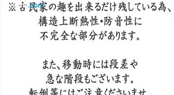 Kariya Ryokan Q