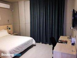 Jinjiang Inn Qidong Renmin Middle Road