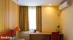 Home Inn Qingdao Jiaozhou Bus Terminal Station