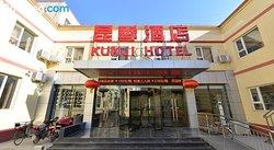 Kunji Hitel Beijing Capital Airport New State Fair