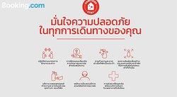 OYO 327 The Pattaya Story Poshtel