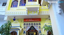 Raj Haveli Guest House