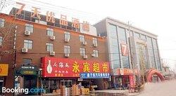 7 Days Premium·Zaozhuang High-speed Railway Station Guangming Xi Road