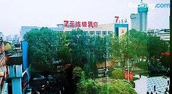 7 Days Inn (Hanzhong North Main Street Jiexin Garden)