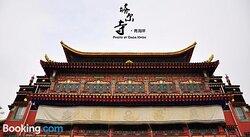 7 Days Inn (Huangzhong Ta'er Temple)