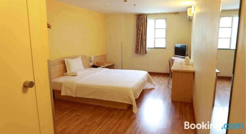 7 Days Inn (Shenzhen Dongmen)