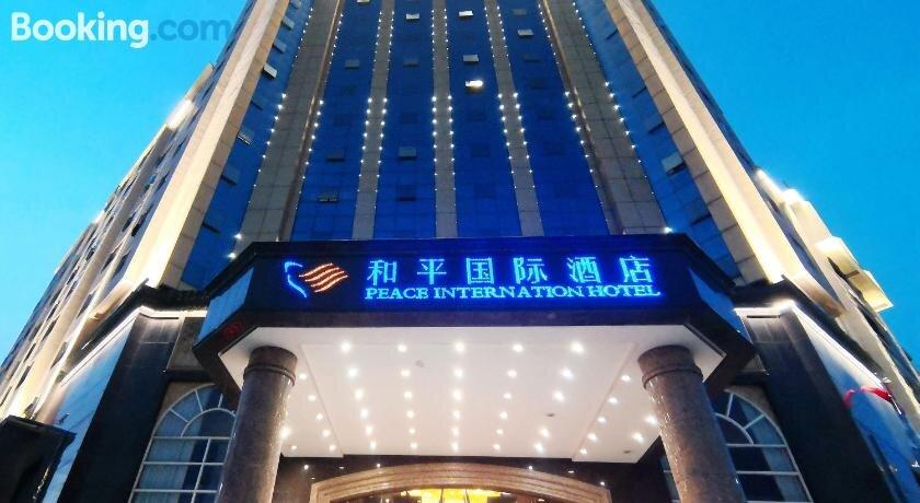 Heping International Hotel