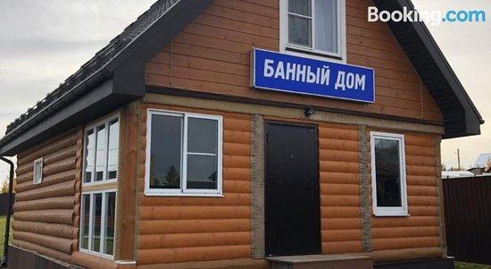 Holiday Park On Yuzhnaya 78