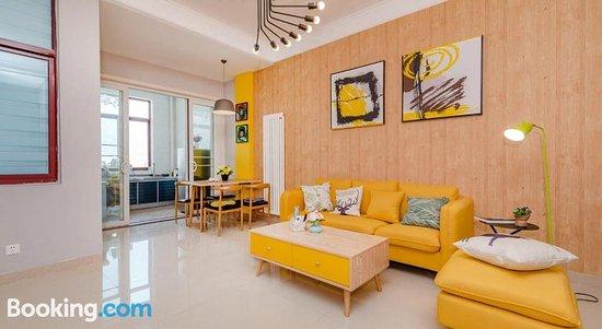 Tian Wai Fei Xuan Boutique Apartment